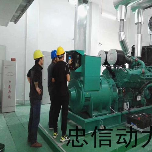 海南发电机组厂家