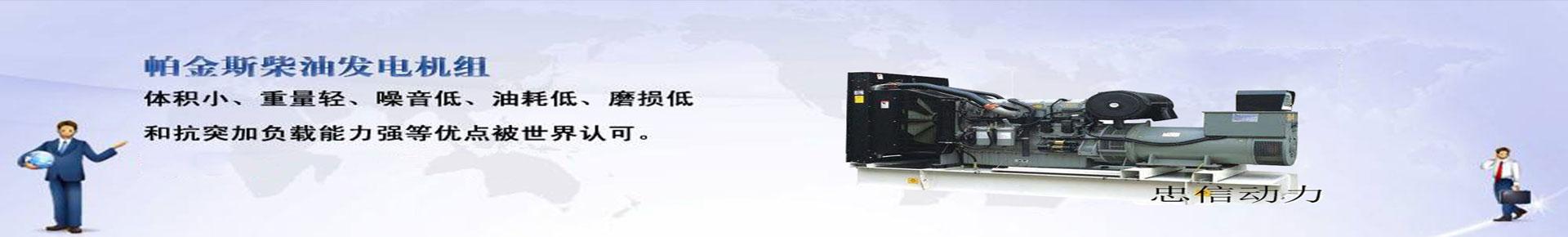 http://www.zxfdjz.cn/data/images/slide/20191019170635_920.jpg